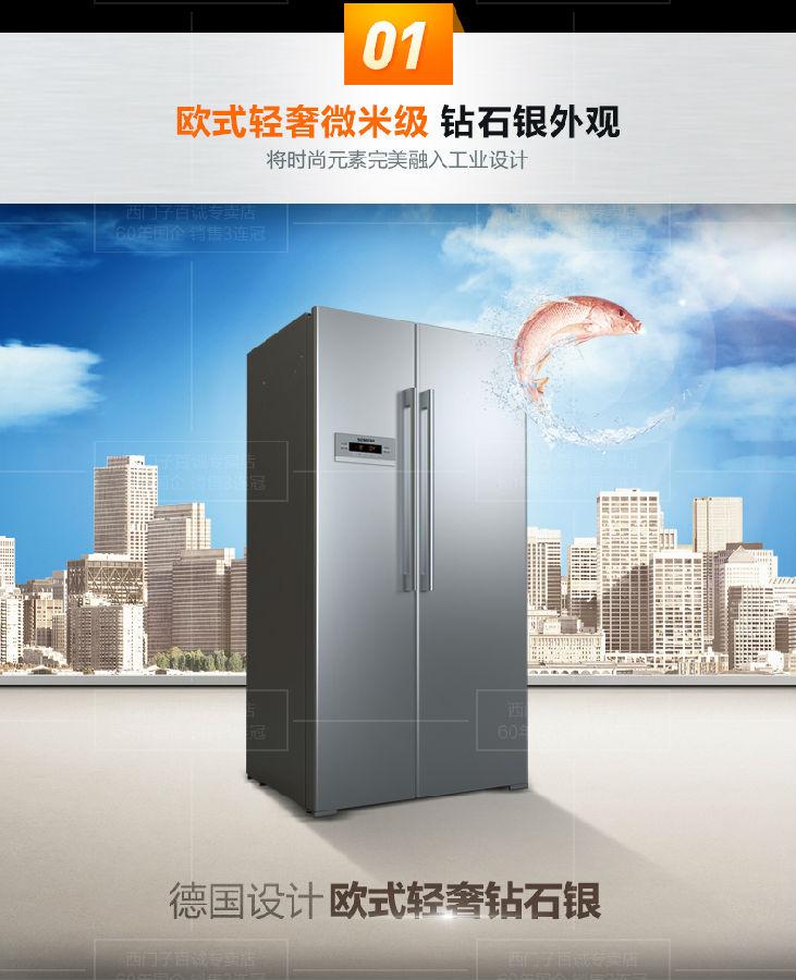 西门子冰箱-bcd-610w(ka82nv06ti)
